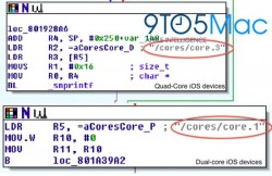 Quad-core processor support seen in iOS 5.1 beta code