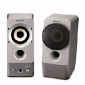Sony SRS-Z510 Speakers